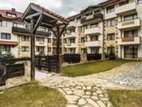 Apartment Complex Dream, Bansko